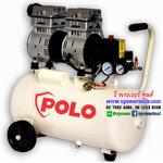 POLO OFS5501-24 ปั้มลมออยล์ฟรี 0.75HP
