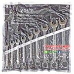 META ประแจปากตายข้าง /แหวนข้าง 9 ตัวชุด (10-23 มม.)