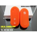 เคสซิลิโคน MG3 สีส้ม
