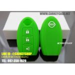 เคสซิลิโคน NISSAN [3 ปุ่ม] สีเขียว