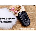 ABS Case สำหรับ CIVIC FB,JAZZ GK รุ่นกุญแจพับ สีดำ