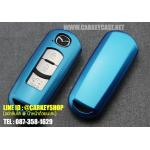 ABS Case สำหรับ MAZDA รุ่น SMARTKEY สีฟ้า