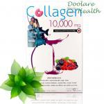 Donut collagen 10,000 mg 10 sachet (15g) Mix berry โดนัท คอลลาเจน 10,000 มิลลิกรัม รสมิกซ์เบอรรี่ 10 ซอง ส่งฟรี ลทบ.