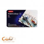 สีไม้Derwent รุ่นWatercolour x72สี