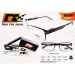 กรอบแว่นสายตา Race Flex Series CY8814