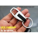 พวงกุญแจ Silver D