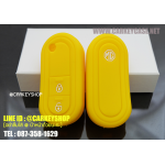 เคสซิลิโคน MG3 สีเหลือง