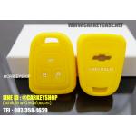 เคสซิลิโคน CHEVROLET สีเหลือง