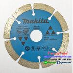 """MAKITA D-42612 ใบตัดเพชร 4"""" (ทั่วไป) แท้ สีน้ำเงิน"""