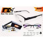 กรอบแว่นสายตา Race Flex Series CY8817
