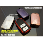 [TPU] CASE FOR HONDA SMARTKEY 2 ปุ่ม