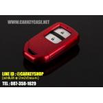 ABS Case สำหรับ HRV,CRV,JAZZ,BRV สีแดง