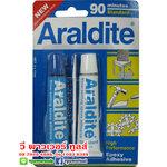 ARALDITE กาวอีพ๊อกซี่ สีน้ำเงิน/ใส (สีใสแห้งช้า 90 นาที)