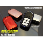 [TPU] CASE FOR HONDA SMARTKEY 3 ปุ่ม