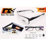 กรอบแว่นสายตา Race Flex Series CY8810