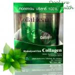 CollaHealth (คอลลาเฮลท์ คอลลาเจน ) 200 กรัม 825 บาท ส่งฟรี EMS [ไม่ต้องโอนค่าส่ง]