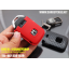 [AP] CARBON CASE FOR HONDA SMART KEY 4 ปุ่ม thumbnail 6