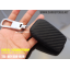 [SILICONE] CARBON CASE FOR TOYOTA [SMART KEY] thumbnail 3