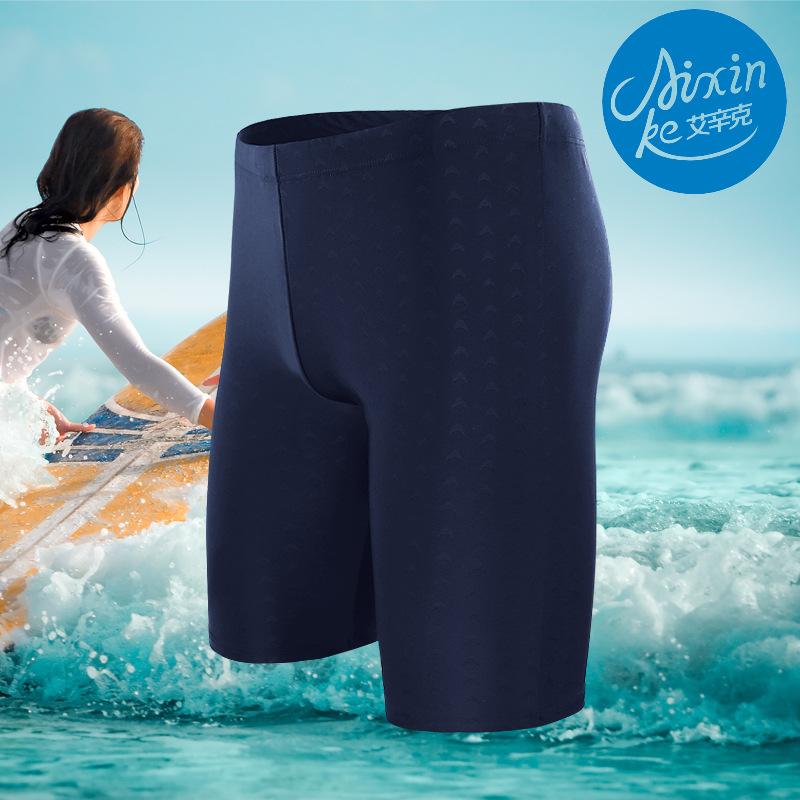 กางเกงว่ายน้ำไซส์4xl ขาสามส่วน รอบเอว 34-42 สะโพก 40-50 ยาว 19 นิ้วผ้าดี มีเชือกผูกค่ะ