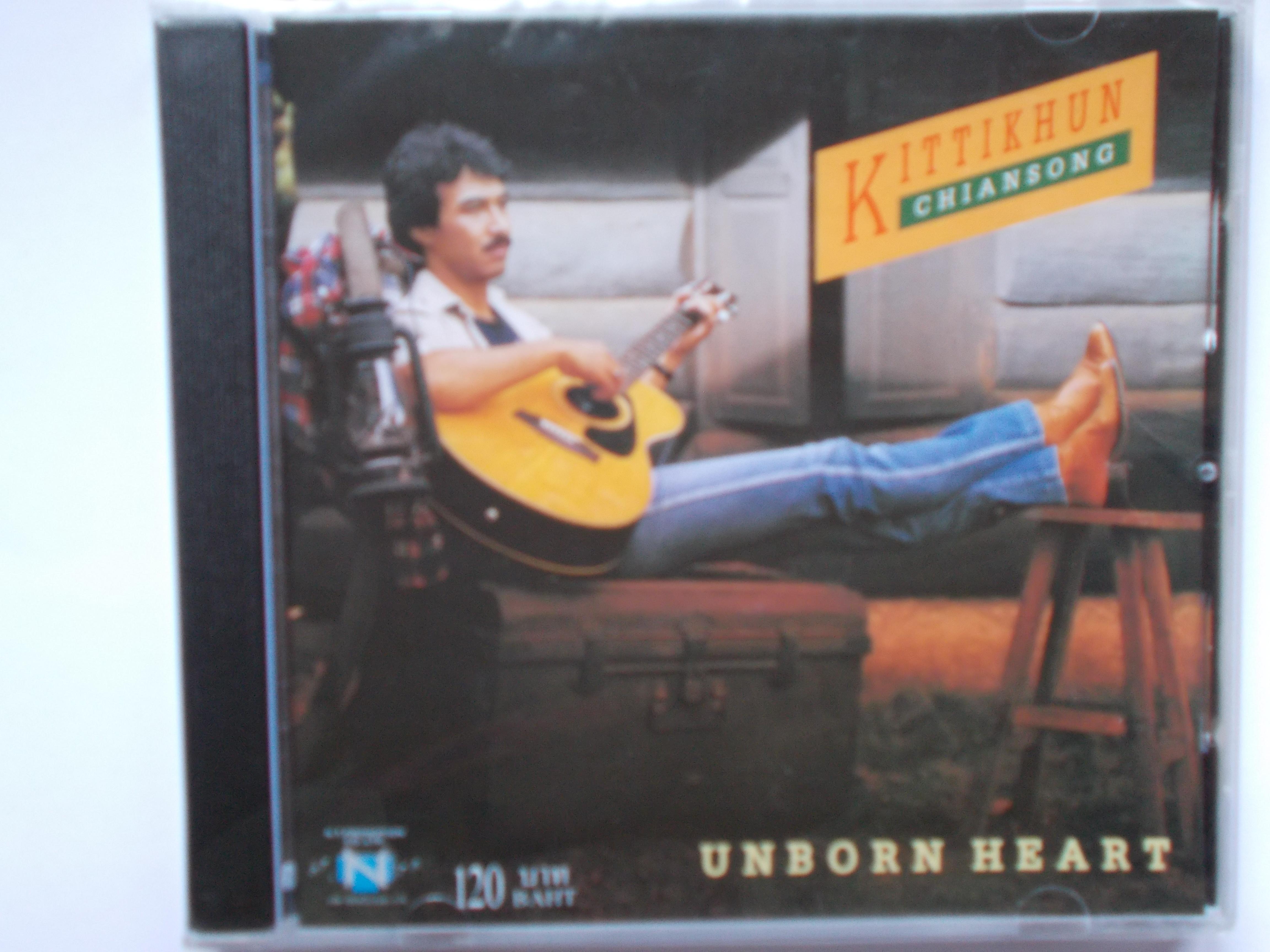 (P4USD+SHIP4USD) CD เพลงสากล กุ้ง กิตติคุณ 10 เพลง