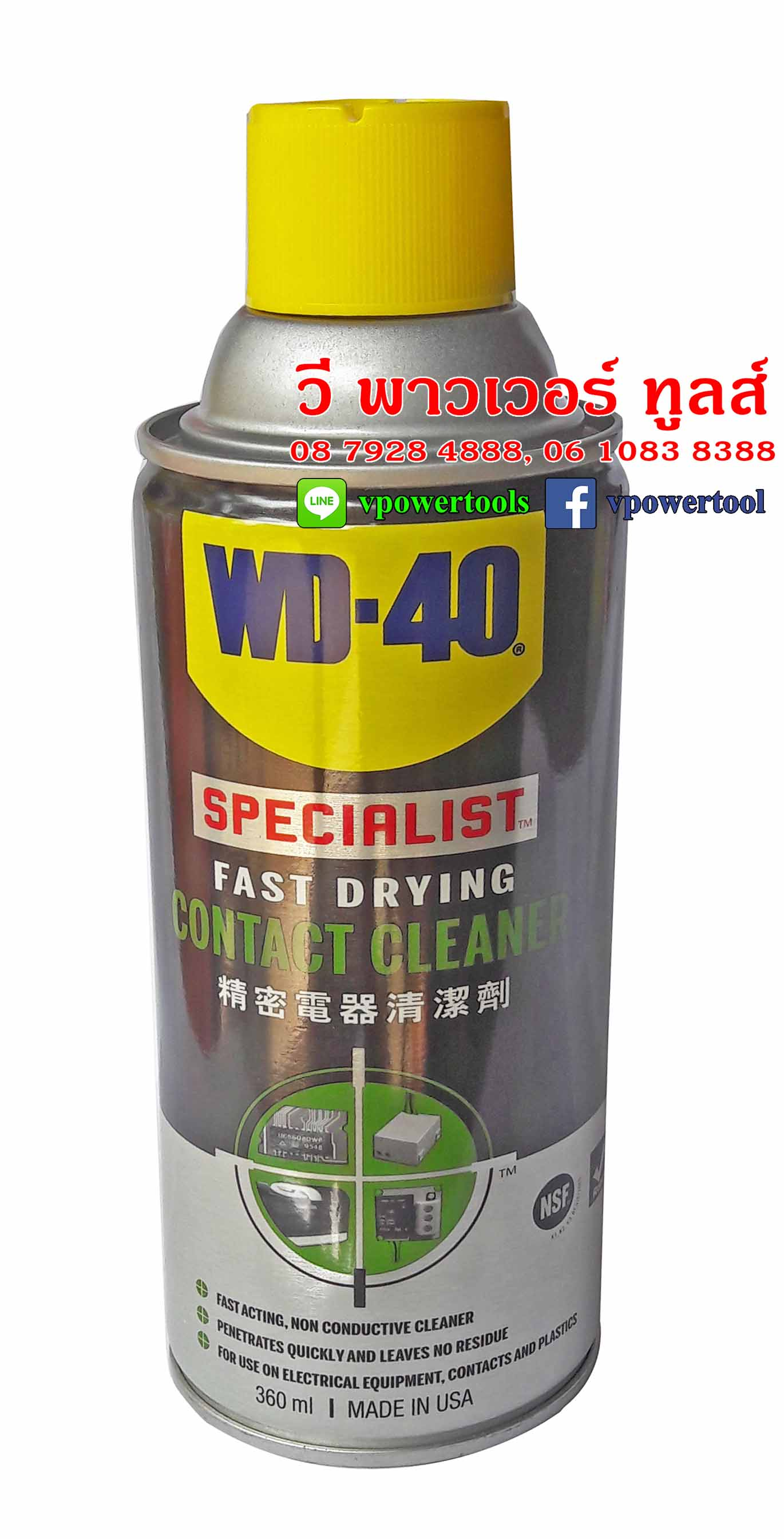 WD-40 SPECIALIST CONTACT CLEANER คอนแทค คลีนเนอร์ น้ำยาล้างหน้าสัมผัสทางไฟฟ้า หน้าคอนแทค 360มล.