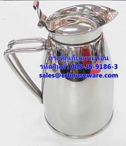 กาชา,กากาแฟแบบเก็บความร้อนได้ รหัสสินค้า 005-JS-9186-3