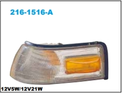 เสื้อไฟมุม MAZDA 626 ปี88-89