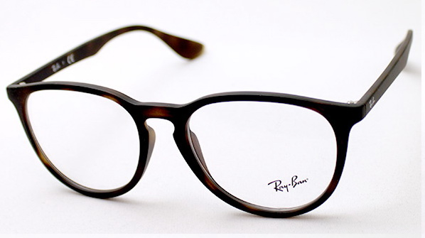 RayBan RX7046F 5365