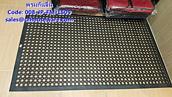 พรมกันลื่น ขนาดใหญ่ รหัสสินค้า 008-JP-FM-1509,พรมในห้องครัว,พรมยางกันลื่นเดินในห้องครัว,Floor_mat,Durable_floor_mat