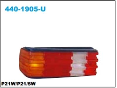 เสื้อไฟท้าย W126 ปี80-92 3สี (4ประตู)