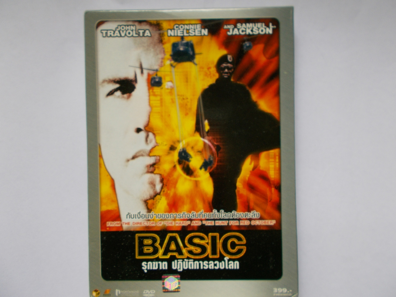 DVD THE BASIC/ JOHN TRAVOLTA