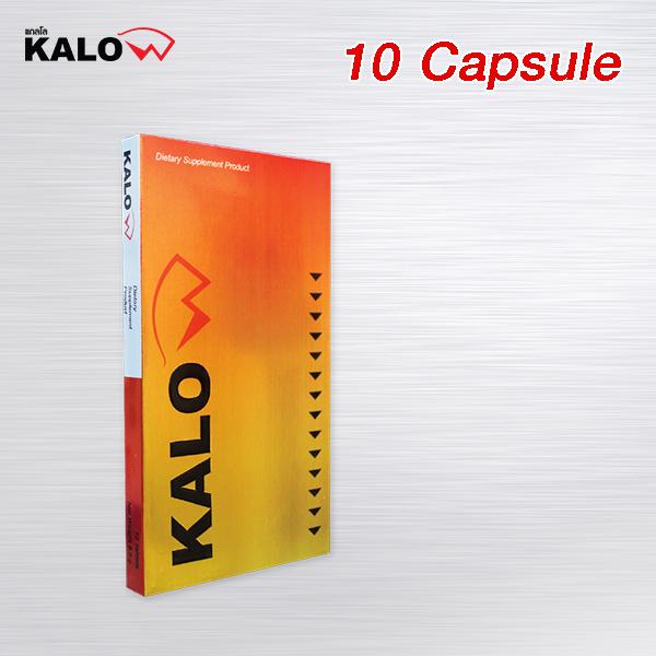 KALOW แกลโล (กล่องเล็ก 10 แคปซูล) ราคา กล่องละ 480 บาท