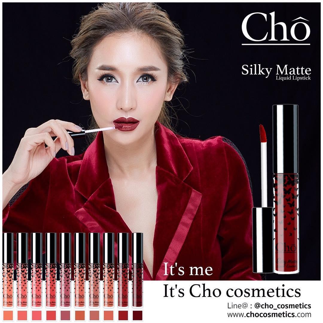 Cho Silky Matte Liquid Lipstick ลิปสติกเนื้อแมทดุจกำมะหยี่ สีสันสดใส ติดทนนานตลอดทั้งวัน มาให้เลือกมาถึง 10 เฉดสี จะลุคสวยหวานหรือจะเซ็กซี่เร่าร้อน แต้มสีสันพร้อมบำรุงในตัว ให้โชลิปสติก บอกความเป็นตัวคุณค่ะ