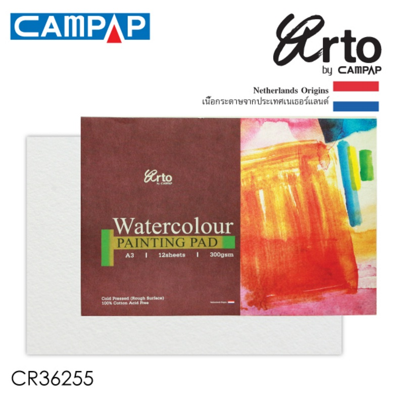 สมุดสีน้ำCampap A3 Cotton100% 300g 12sht กึ่งหยาบ (Campap Watercolour Pad A3 Cotton100% 300g 12sht Coldpress)