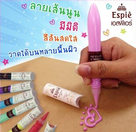 ปากกาเขียนเส้นนูนEspie