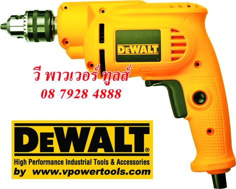 """DeWALT DWD010 สว่านไฟฟ้า 6มม. (1/4"""")"""