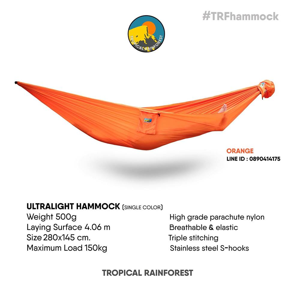 TROPICAL RAINFOREST HAMMOCK