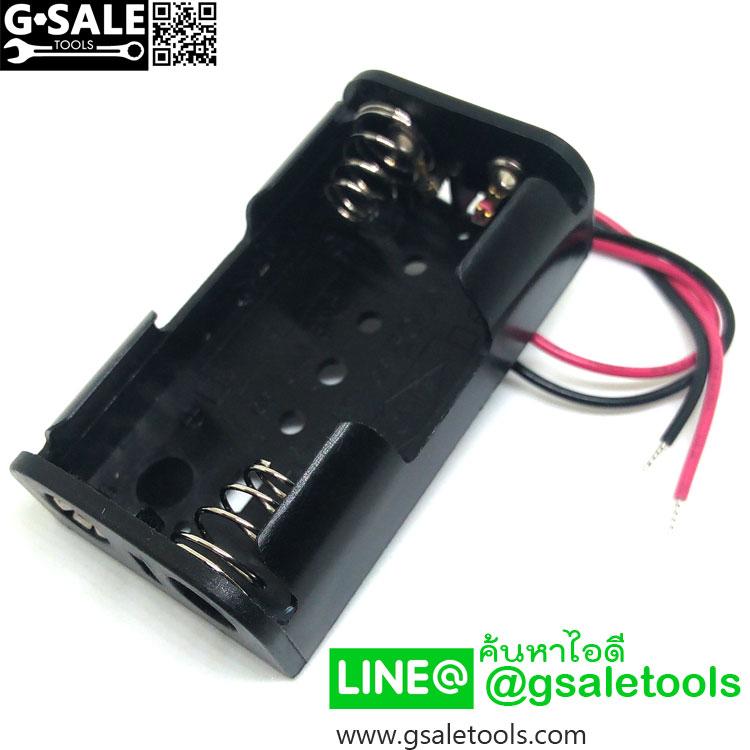 รางถ่าน AA 2 ก้อน / Battery holder case AAx2 (1.5v x 2 = 3v)