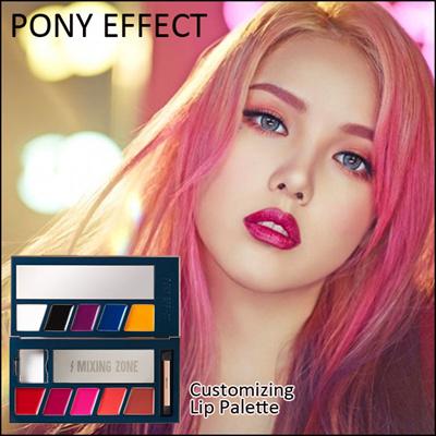 Pony Effect Customizing Lip Palette พาเลทลิปสุดปัง ไอเท็มนี้ไม่มีไม่ได้แล้ว! สนุกกับการผสมสีจากแม่สีหลัก 10 สีให้เป็นสีใหม่สวยชิค เป๊ะ ปังไม่ซ้ำใคร หลายหลายสไตล์ เรียกว่าซื้อกล่องเดียวได้ลิปมามากกว่า 30 เฉดสี