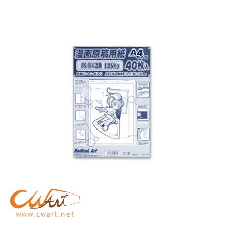 กระดาษวาดComic A4 135g x40แผ่น