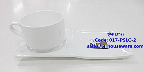 ชุดเบรค เนื้อพอสเลน รหัสสินค้า 017-PSLC-2