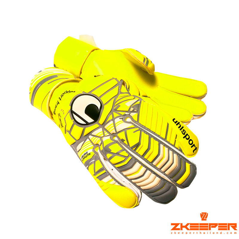 Uhlsport eliminator SF (Yellow)