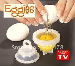 อุปกรณ์ต้มไข่ Eggies