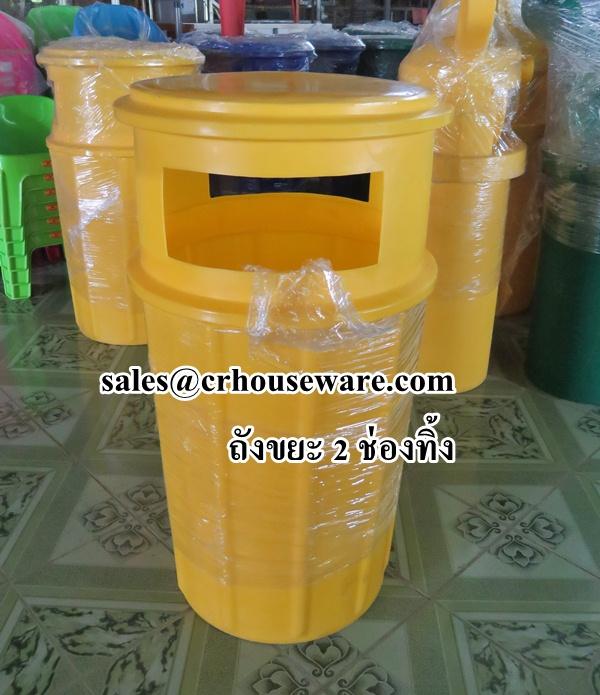 ถังขยะ 2 ช่องทิ้ง 120 ลิตร 001-KB-016,Fancy bins,Fancy ass thùng rác,Fancy မြည်းကိုအမှိုက် bins,លាពុម្ពអក្សរក្បូរក្បាច់ធុងសំរាម