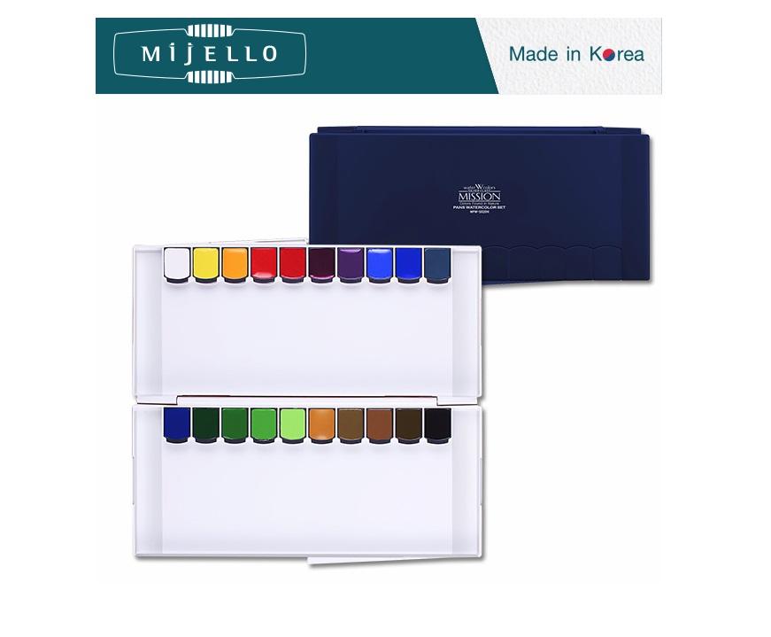 ชุดสีน้ำMijello Mission Silver 20สี, 12ml