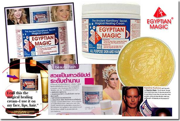 Egyptian Magic Cream 118 ml. ครีมอียิปต์ ครีมบำรุงมหัศจรรย์ *สินค้านำเข้า USA*สกินแคร์ธรรมชาติจากอเมริกาที่โด่งดังแบบปากต่อปากมากว่า 25ปี ดารา เซเลปทั่วโลกแนะนำว่าควรใช้ ! ใช้ได้ตั้งแต่หัวจรดเท้า แนะนำสำหรับสาวๆที่มีสิวอักเสบ