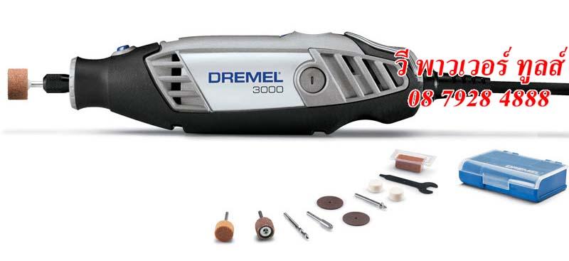 DREMEL เดรเมล เครื่องเจียร์แกน รุ่น 3000-N/10 อุปกรณ์เสริม 10 ชิ้น