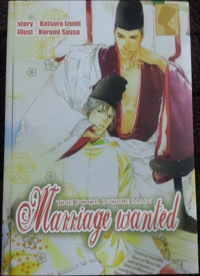 The Heian Bride & The Poor Noble Man: Marriage Wanted 1 มัดจำ 350 ค่าเช่า 70บ.