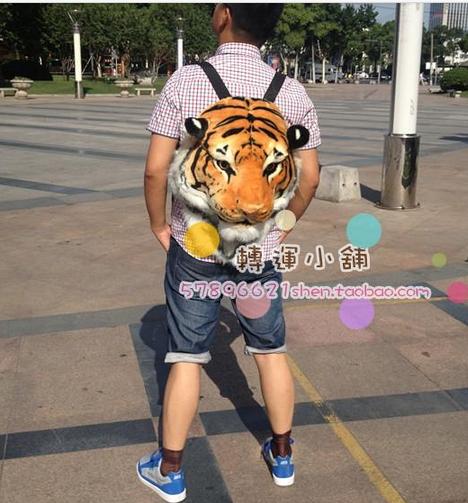 กระเป๋าเป้หัวเสือ