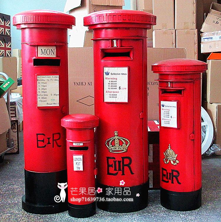 ตู้ไปรษณีย์จำลอง